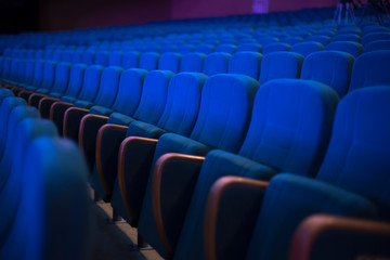 empty auditorium with seats