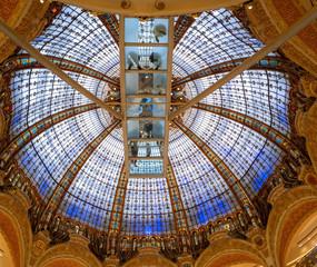 Verrière Paris