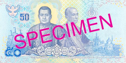 new 50 thailand baht note reverse