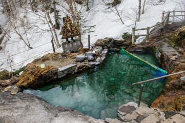 Hokkaido, Outdoor onsen, hot spring in Daisetsuzan National Park