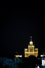 Architecture of the capital of Russia