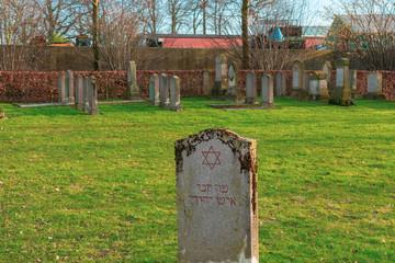 Jüdischer Friedhof von 1810 Standort: Borken/Gemen, NRW,  Deutschland