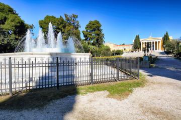 Zappeion Megaron in Athens with fountain, Greece.