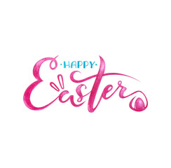 Lettering Happy Easter. Modern brush calligraphy text. Ink illustration. Isolated on white background. Watercolor texture. Can be used on postcards, posters, web, logo and other.