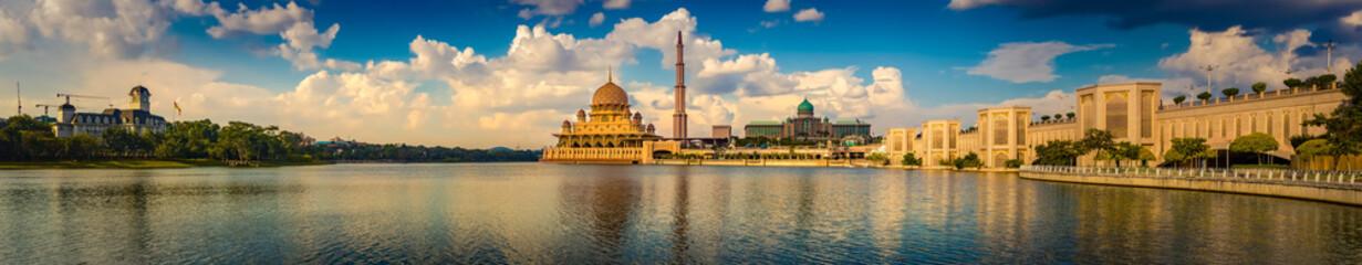 Putrajaya skyline. Amazing view of Putra mosque. Panorama