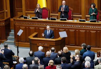 European Council President Donald Tusk speaks at Ukraine's Parliament in Kiev