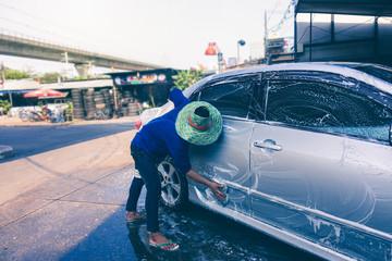 General car wash