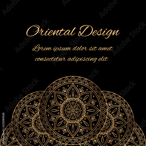 Save The Date Christmas Party Template Free.Luxury Background Vector Ethnic Royal Pattern Card Template