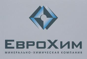 The logo of fertilizer producer EuroChem is seen on a board