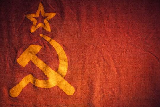 Soviet Union flag fragment