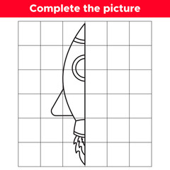 Complete the picture cute cartoon rocket. Copy the picture. Educational game for children. Space day. Coloring book. Vector illustration.