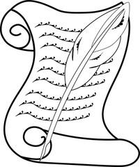 Masonic symbol of Historian for Blue Lodge Freemasonry