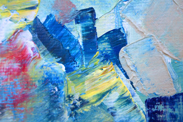 Abstract modern painting. Painting painted with a palette knife on canvas with oil paints in a large stroke.