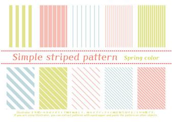 シンプルストライプのパターン