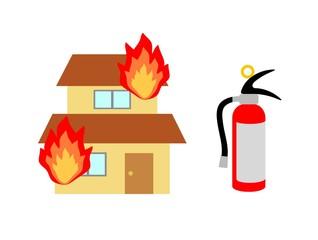 火事の家と消火器