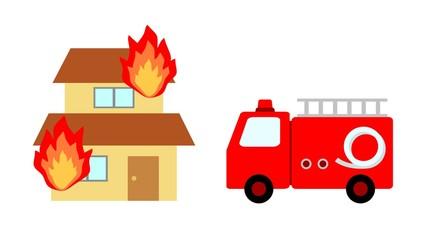 火事の家と消防車