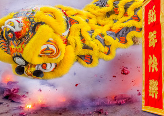 Explosions de pétards pour le nouvel an chinois