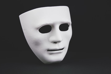 white mask on the table