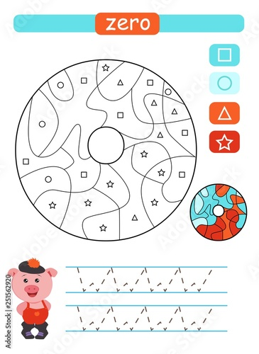 Coloring printable worksheet for kindergarten and preschool ...