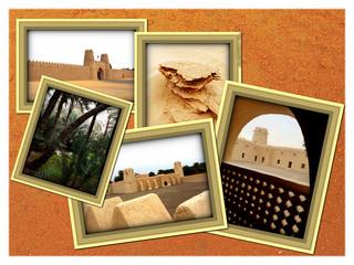 Al Ain Desert