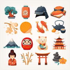 Set of Japanese travel icons. Symbols of the island. Various sights and famous elements from all parts of the island. Isolated vector illustrations.