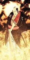 浮世絵 歌舞伎役者 その21 炎バージョン