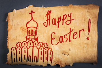 Happy Easter! Congratulation with illustration of church on the order of antiquities on natural wooden background from birch bark