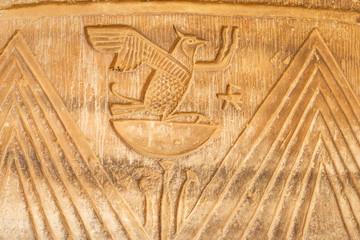 Tempelanlage Kom-Ombo am Nil in Ägypten