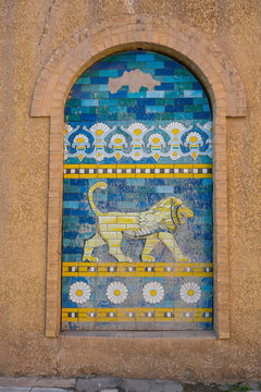 Wall mural, Babylon, Iraq