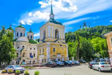 Kiev Old Town 02