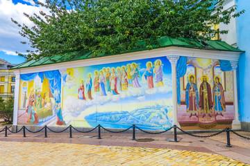 Kiev Saint Michael Monastery 04