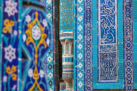 Gate with turquoise tiles of the necropolis of Shakhi Zinda, Samarkand, Uzbekistan