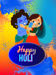 Creative illustration of Happy Holi poster,invitation card and colorful background with realistic powder paint and calligraphic text - Vector