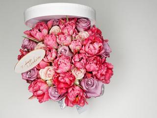 Fototapeta bukiet kwiatów w pojemniku obraz