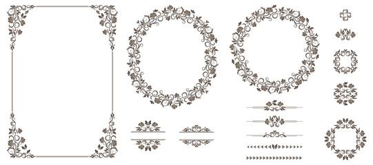 Vector set of graphic elements for design. Floral elements for design of invitations, frames, menus, monograms, labels, websites.