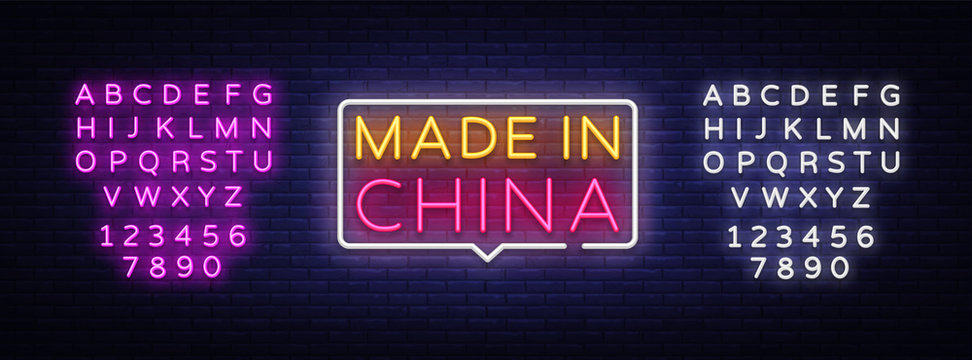 Made in China Neon Text Vector. Made in China neon sign, design template, modern trend design, night neon signboard, night bright advertising, light banner, light art. Vector. Editing text neon sign