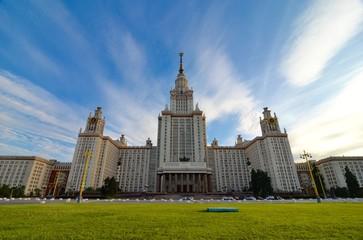 Lomonosov Moscow State University (MSU), MOSCOW, RUSSIA