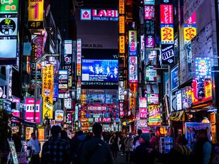 Papiers peints Tokyo Japon, tourisme, voyage, ville, Tokyo, Kyoto