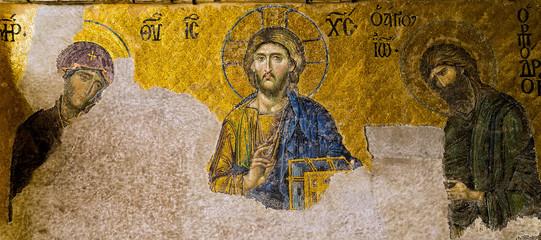 Virgin Mary Jesus Christ Cathedral Hagia Sofia
