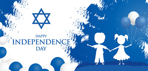 Happy independence day of Israel. Israel festive day on April 19