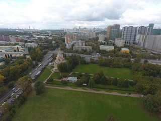 Moscow panorama copter sky