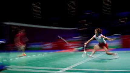 All England Open Badminton Championships