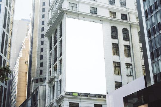 Empty white poster