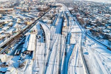 City railway station. Sunny winter day