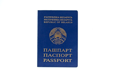 belorussian passport on a white background. Isolated