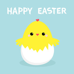 Happy Easter chicken in Egg shell. Cute cartoon funny kawaii baby character. Flat design. Greeting card. Blue pastel color background.