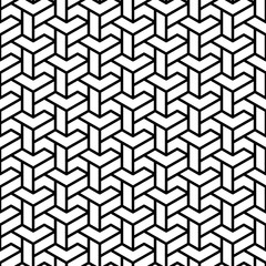 Seamless background for your designs. Modern vector black and white black and white ornament. Geometric abstract pattern