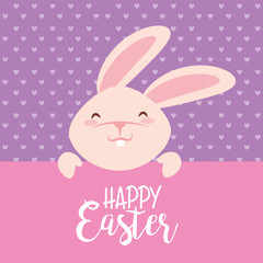 Happy easter colorful card