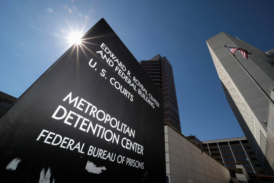 A view of the Edward Roybal Federal building and federal courthouse, where the initial hearing is held for defendants in a college admissions case involving the application process to admit students to elite universities, in downtown Los Angeles