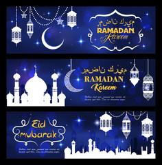 Ramadan Kareem and Eid Mubarak Muslim holidays